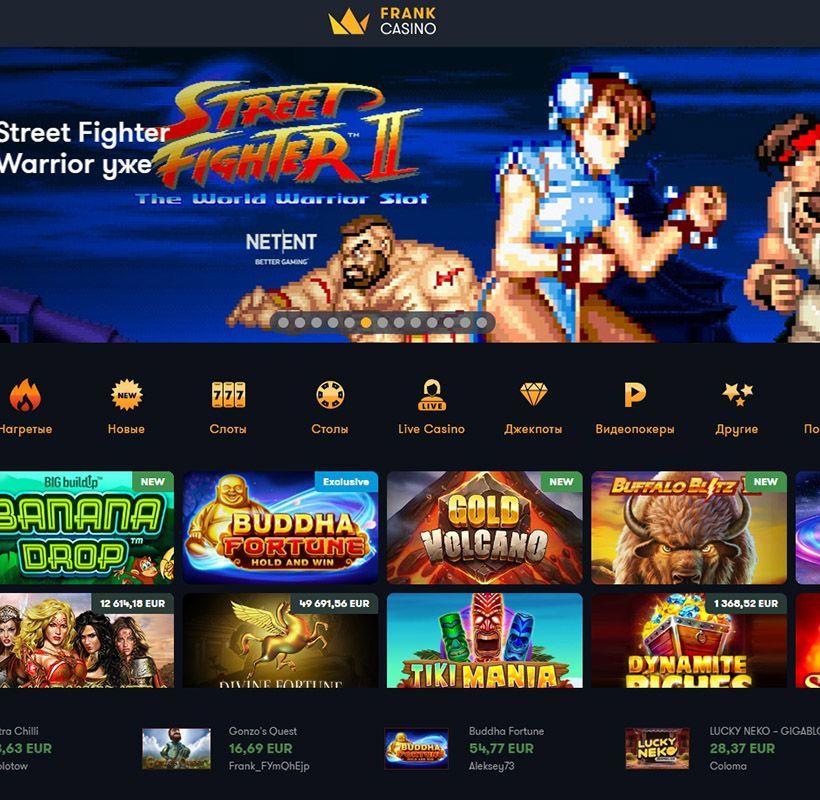 Казино главная онлайн казино без вложений на реальные